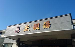 20160305-01.jpg