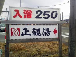 20160315-04.jpg