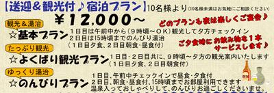20160330-03.jpg
