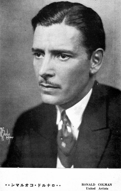 ロナルド・コールマン1927apr