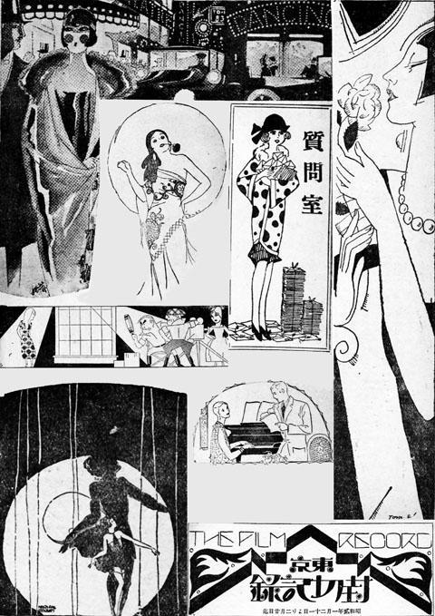 挿絵カット集1927apr