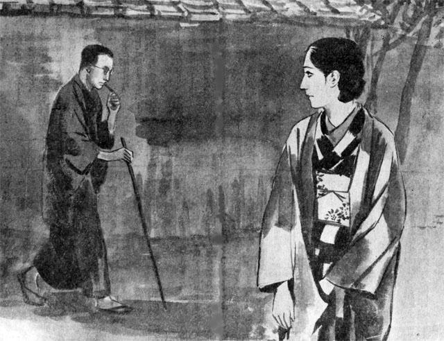 軍國愛の人杖1937jan