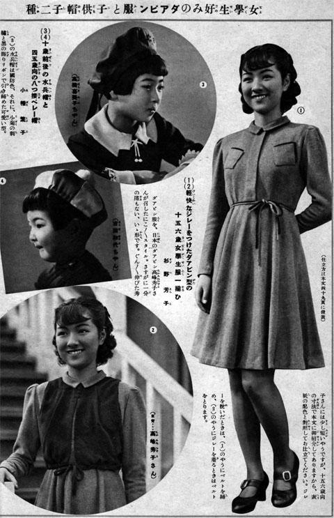 女学生好みのダアビン服と子供帽子二種1939mar