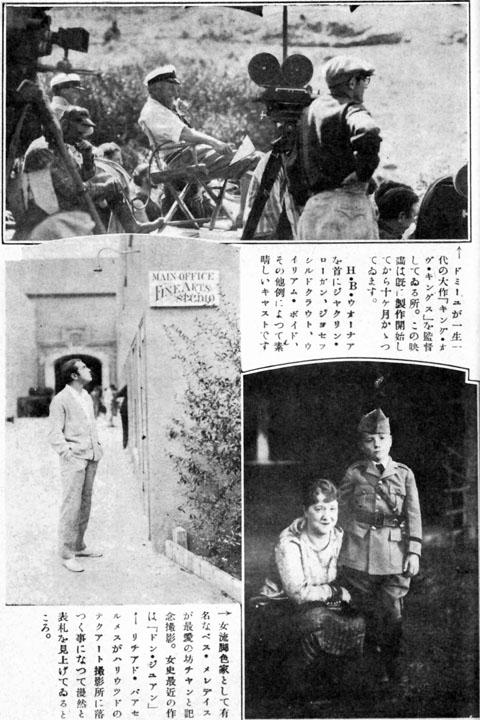 例月スナップ集(その2)1927apr