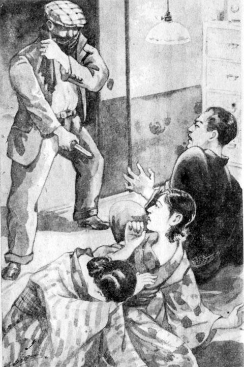 闇を縫う魔影1937jan