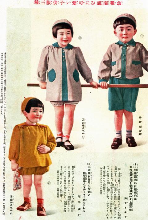 幼稚園通いに最適1939mar