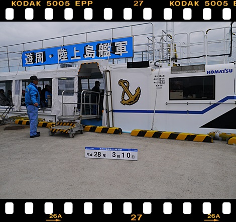 P1130102.jpg