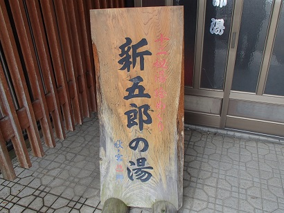 aP3260045.jpg