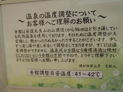 cP3210048.jpg