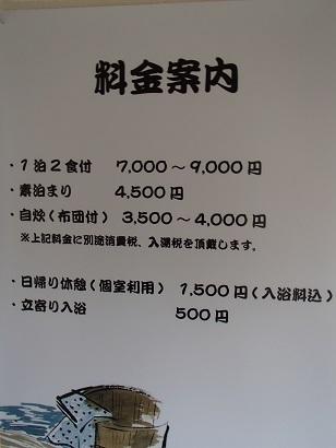 dP4020360.jpg