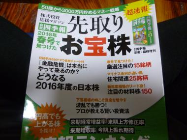 P1040179_convert_20160301185642.jpg