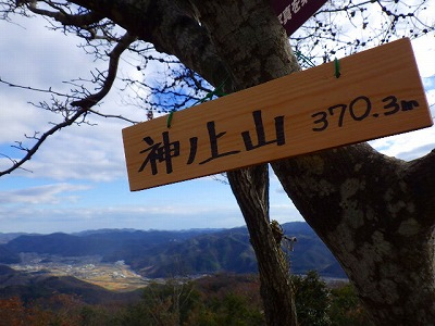 ⑧神ノ上山