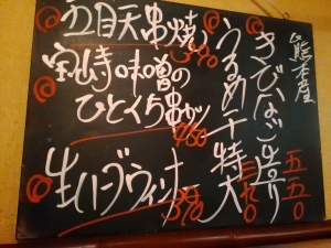 P_20160305_132048.jpg