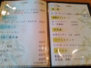 P_20160327_131058_LL.jpg