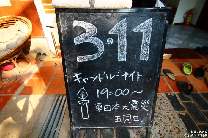 20160311IMG_5404.jpg