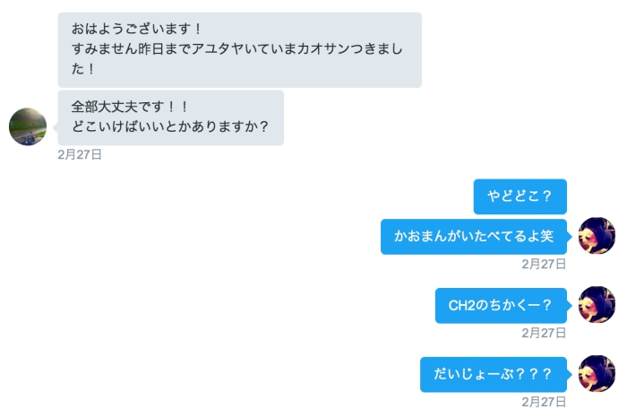 twitteirq3e.jpg