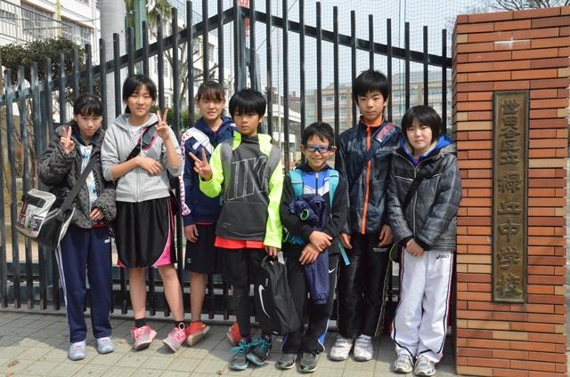 「世田谷区立 緑丘中学校」の検索結果 - Yahoo!検索(画像)