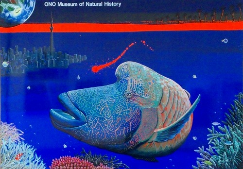 ono museum of natural history1