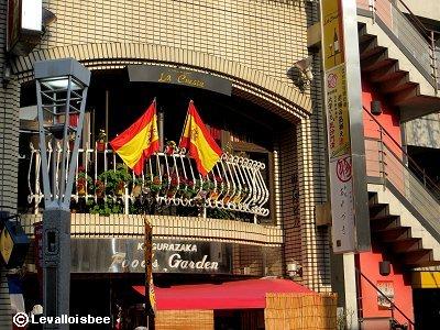 国旗が印象的なスペイン料理店一度入ってみたいなIdownsize