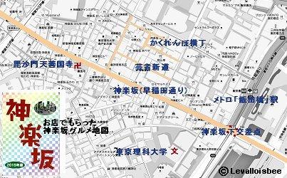 神楽坂Google地図REV