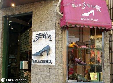 賑わいに紛れない職人さんの技を見るような手作りの靴店REVdownsize