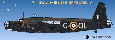 ウェリントン初期型Mk1Cdownsize