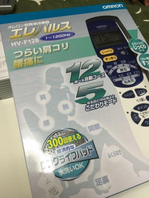 IMG_4262 (510x680)