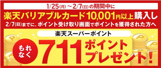 seven201601.png