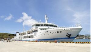 粟国島行きの船