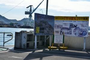 尾道渡船 渡船乗り場
