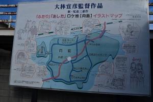 向島 映画ロケ地案内イラストマップ