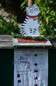 猫の細道から梟の館などを紹介する案内板