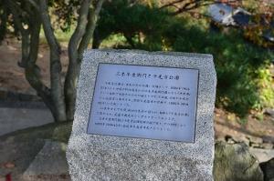 千光寺公園案内板