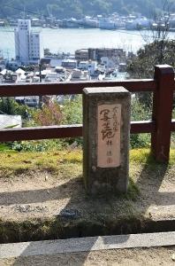 林 倭衛(はやし しずえ)写生地の碑
