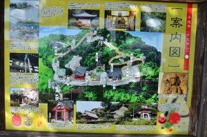 千光寺のマップ