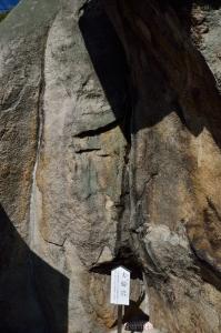 夫婦岩 その2