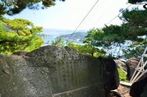 林芙美子 放浪記の石碑