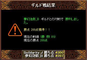 RedStone 16.03.16 結果