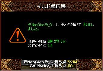 RedStone 16.03.30 結果