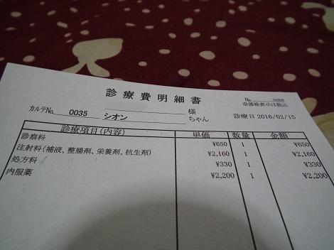 明細書215