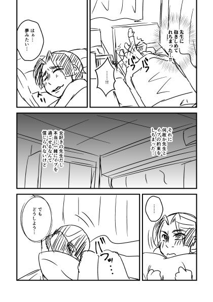 学園_036