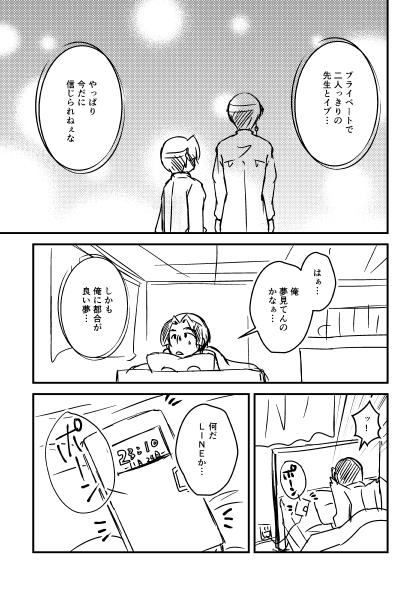 学園_038