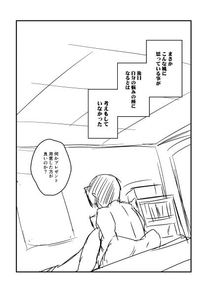 学園_041
