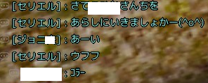 2016031210.png
