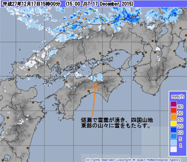 剣山系に雪雲がかかる