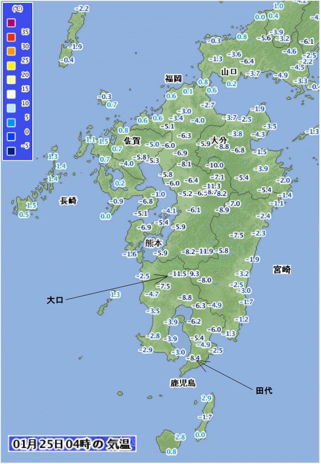 2016年01月25日04時の九州本島の気温
