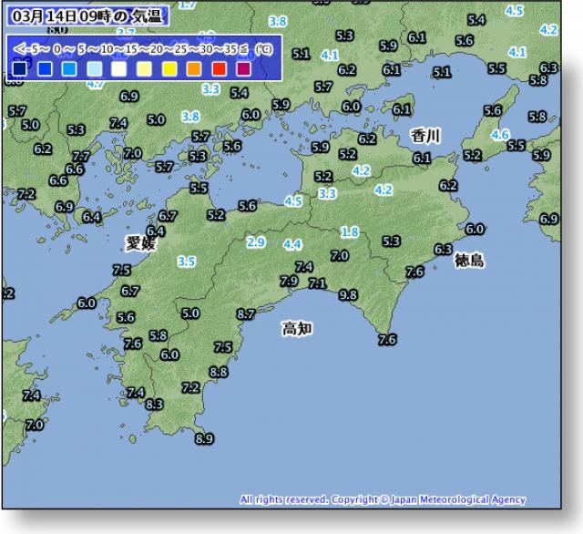 2016年3月14日09時の四国地方の気温分布