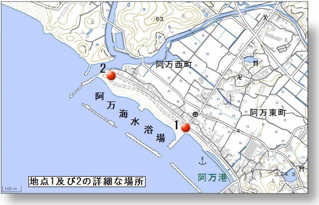 地点1及び2の詳細な場所