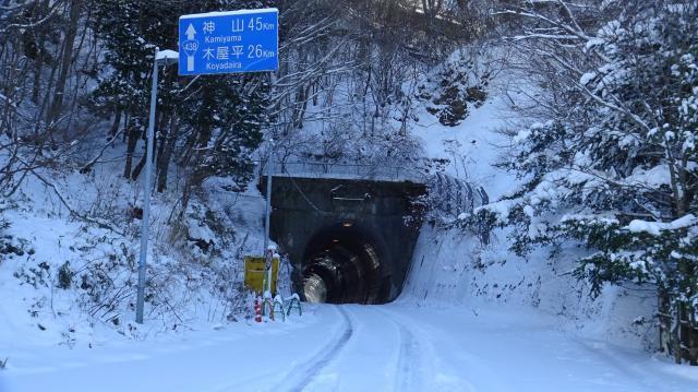 トンネルをくぐった