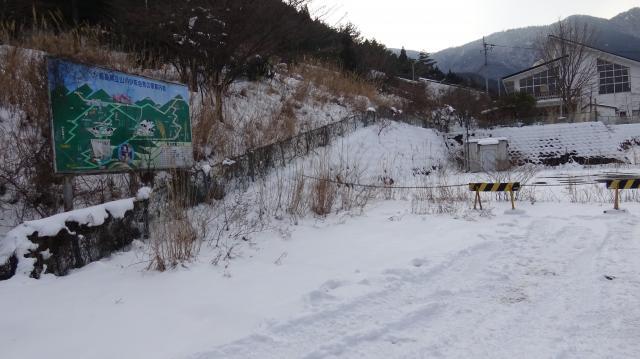徳島県立山川少年自然の家に到着
